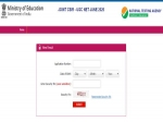 CSIR UGC NET Result 2020-21 Check Direct Link: सीएसआईआर यूजीसी नेट रिजल्ट 2021 csirnet.nta.nic.in पर जारी