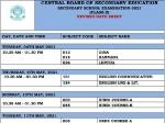 CBSE Revised Date Sheet 2021 PDF Download: सीबीएसई 10वीं 12वीं परीक्षा की तिथियों में हुआ बड़ा बदलाव