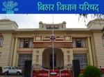 Bihar Vidhan Parishad Result 2021 Check Direct Link: बिहार विधान परिषद प्रीलिम्स रिजल्ट 2021 घोषित, करें चेक