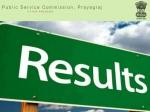 UPPSC PCS Result 2021 Check Direct Link: यूपीपीएससी पीसीएस रिजल्ट 2021 घोषित, ऐसे करें चेक