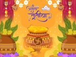 Akshaya Tritiya 2021 Date Time: अक्षय तृतीया तिथि शुभ समय महत्व इतिहास अनुष्ठान और निबंध