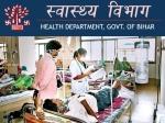 Bihar Health Department Recruitment 2021: बिहार जूनियर रेजिडेंट भर्ती 2021 आवेदन शुरू, 24 मई तक करें आवेदन