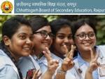 CGBSE 10th Result 2021 Kab Aayega: सीजी बोर्ड 10वीं रिजल्ट 2021 नाम अनुसार ऐसे करें चेक