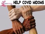 COVID WIDOWS HELP: कोरोना में हुई विधवाओं को 'कोविड विडोस' से मिलेगी मदद, जानिए पूरी डिटेल
