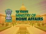 MHA Recruitment 2021 Notification: गृह मंत्रालय में नौकरी का सुनहरा अवसर, 24 मई तक करें आवेदन