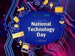 National Technology Day 2021 Theme History Significance: राष्ट्रीय प्रौद्योगिकी दिवस 2021 थीम इतिहास महत्व आदि