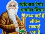 Rabindranath Tagore Quotes In Hindi: रबींद्रनाथ टैगोर के अनमोल विचार बदल देंगे आपका जीवन, यकीन नहीं तो पढ़ लें