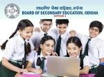 BSE Odisha 10th Result 2021 Marksheet Download: ओडिशा बोर्ड 10वीं रिजल्ट 2021 मार्कशीट डाउनलोड करें