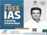 Sonu Sood Free IAS Coaching Scholarship 2021: फ्री यूपीएससी आईएएस कोचिंग स्कॉलरशिप 2021 के लिए आवेदन शुरू