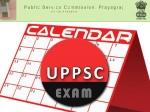 UPPSC Calendar 2021-22 PDF Download: यूपीपीएससी परीक्षा तिथि 2021 का कैलेंडर जारी, देखें तिथियां