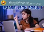CGBSE 12th Result 2021 Roll Number Wise: छत्तीसगढ़ बोर्ड 12वीं रिजल्ट 2021 रोल नंबर से डायरेक्ट चेक करें