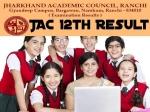 JAC 12th Result 2021 Name Wise Check: झारखंड बोर्ड 12वीं रिजल्ट 2021 नाम से डायरेक्ट चेक करें