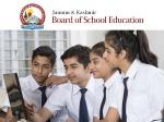 JKBOSE 12th Date Sheet 2021 PDF Download जेकेबीओएसई 12वीं डेटशीट टाइम टेबल 2021 पीडीएफ डाउनलोड करें