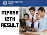 MPBSE 12th Result 2021 Name Wise: एमपी बोर्ड 12वीं रिजल्ट 2021 नाम से डायरेक्ट चेक करें