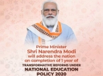 NEP 2021 Anniversary: पीएम मोदी का राष्ट्र के नाम संबोधन, कई प्रोग्राम लॉन्च