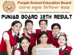 PSEB 12th Result 2021 Check: पंजाब बोर्ड 12वीं रिजल्ट 2021 रोल नंबर से मार्कशीट डाउनलोड करें