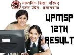 UP Board 12th Result 2021 Declared: यूपी बोर्ड 12वीं रिजल्ट 2021 में कम नंबर आने पर तुरंत करें ये काम