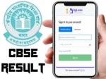 CBSE 10th Marksheet 2021 PDF: मोबाइल पर सीबीएसई 10वीं रिजल्ट मार्कशीट ऐसे डाउनलोड करें
