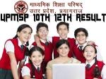 UP Board Result 2021 Helpline Number: यूपी बोर्ड 10वीं 12वीं रिजल्ट का एरिया वाइज हेल्पलाइन नंबर जारी