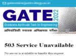 GATE 2022 Registration: गेट 2022 रजिस्ट्रेशन वेबसाइट डाउन से परेशान, ये है ऑप्शन