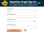 RPSC RAS Admit Card 2021 Download Link आरपीएससी आरएएस एडमिट कार्ड 2021 डाउनलोड करें