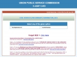 UPSC Admit Card 2021 Download Link: यूपीएससी सिविल सेवा प्रीलिम्स एडमिट कार्ड 2021 डाउनलोड करें