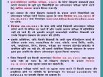 Bihar Board 12th Exam 2022 Registration बिहार बोर्ड 12वीं परीक्षा 2022 रजिस्ट्रेशन अंतिम तिथि 1 नवंबर तक बढ़ी