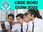 CBSE Time Table 2022 PDF Download सीबीएसई 10वीं 12वीं डेट शीट टाइम टेबल 2022 पीडीएफ डाउनलोड करें