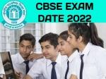 CBSE 10th 12th Date Sheet 2021-22 सीबीएसई 10वीं 12वीं टाइम टेबल जारी, देखें परीक्षा तिथियां
