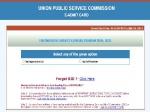 UPSC ESE Admit Card 2021 Download Link यूपीएससी ईएसई एडमिट कार्ड 2021 डाउनलोड करें