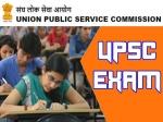 UPSC CMS Admit Card 2021 Download Link यूपीएससी सीएमएस एडमिट कार्ड 2021 डाउनलोड लिंक upsc.gov.in पर जारी