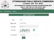 UKPSC ACF Mains Admit Card 2021 Download Link: यूकेपीएससी एसीएफ मेन्स एडमिट कार्ड 2021 डाउनलोड करें