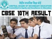 CBSE 10th Result 2021 Roll Number Wise Check: सीबीएसई 10वीं रिजल्ट 2021 रोल नंबर से डायरेक्ट चेक करें