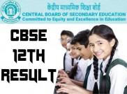 CBSE 12th Result 2021 Name Wise Check: सीबीएसई 12वीं रिजल्ट 2021 नाम अनुसार चेक करें