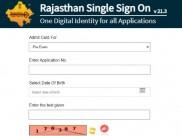 RPSC Admit Cards 2021 Download Link आरपीएससी हेड मास्टर एडमिट कार्ड 2021 जारी, डाउनलोड करें
