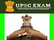 UPSC CAPF Result 2021 Check Link यूपीएससी सीएपीएफ रिजल्ट 2021 डायरेक्ट लिंक से चेक करें