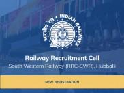 South Western Railway Recruitment 2021: दक्षिण पश्चिम रेलवे में 10वीं पास के लिए भर्ती शुरू, जल्द करें आवेदन