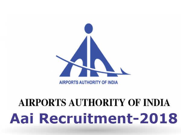 एयरपोर्ट अथॉरिटी ऑफ इंडिया वैकेंसी