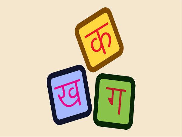 सीबीएसई 10वीं बोर्ड हिंदी पेपर के लिए टिप्स