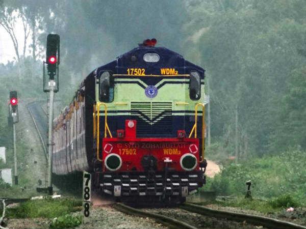 भारतीय रेल आरपीएफ भर्ती 2018
