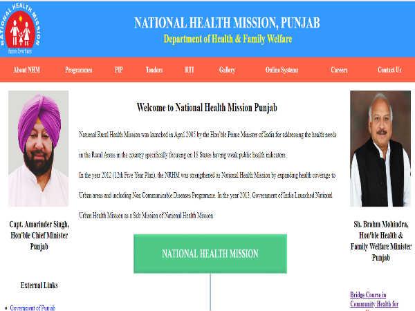 नेशनल हेल्थ मिशन भर्ती 2018