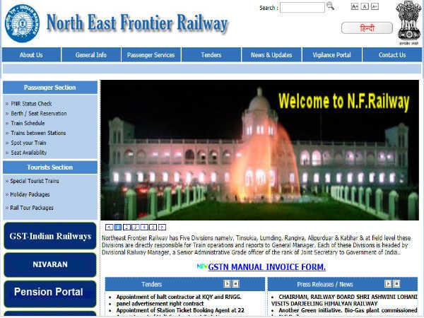 नॉर्थ-ईस्ट रेलवे भर्ती