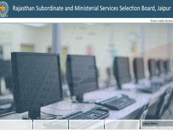 RSMSSB टैक्स असिस्टेंट भर्ती