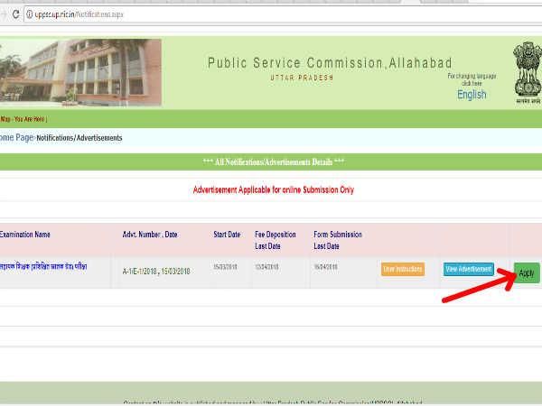 उत्तरप्रदेश में 10768 शिक्षकों की भर्ती