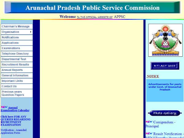 अरूणाचल प्रदेश लोक सेवा आयोग जूनियर इंजीनियर भर्ती 2018