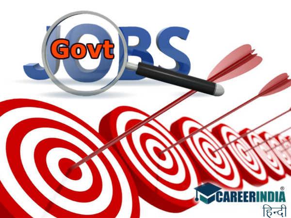 UPSC जियोसाइंटिस्ट, जियोलॉजिस्ट भर्ती परीक्षा 2018
