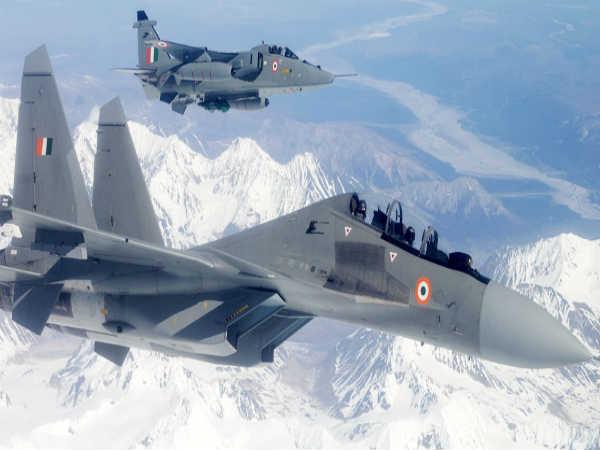 इंडियन एयर फोर्स ग्रप सी भर्ती 2018