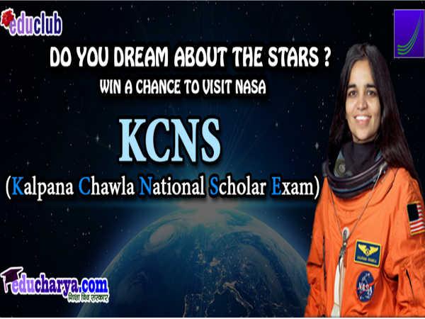 कल्पना चावला नेशनल स्कॉलरशिप (KCNS)