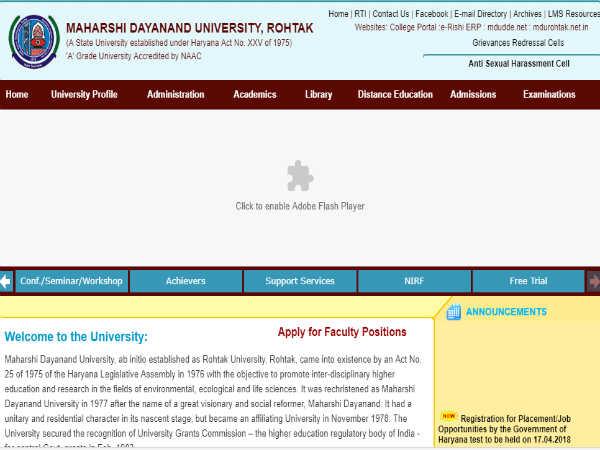महर्षि दयानंद यूनिवर्सिटी भर्ती 2018