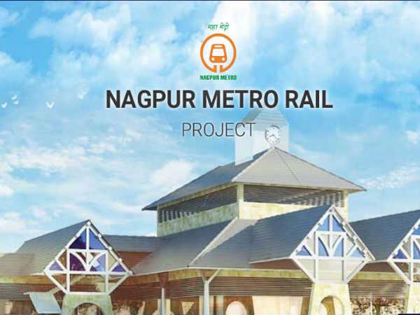 नागपुर मेट्रो रेल भर्ती- 2018